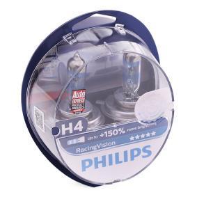 273581 für VOLVO, Glühlampe, Fernscheinwerfer PHILIPS (12342RVS2) Online-Shop