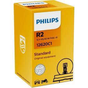 Крушка с нагреваема жичка, фар за дълги светлини 12620C1 онлайн магазин