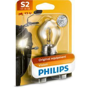 Крушка с нагреваема жичка, фар за дълги светлини 12728BW онлайн магазин