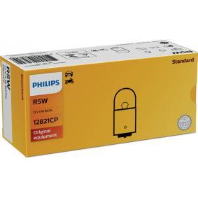 Крушка с нагреваема жичка, мигачи 12821CP онлайн магазин