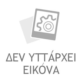 MICRA II (K11) PHILIPS Φωτισμός πινακίδας κυκλοφορίας 12961CP