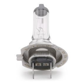 PHILIPS Крушка с нагреваема жичка, фар за дълги светлини 12972PRB1
