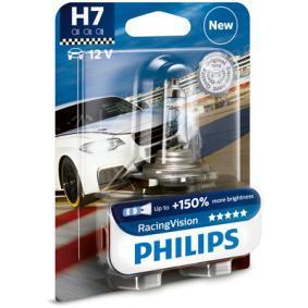 10044613 für , Glühlampe, Fernscheinwerfer PHILIPS (12972RVB1) Online-Shop