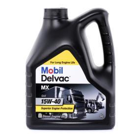 SAE-15W-40 Двигателно масло от MOBIL 148370 оригинално качество