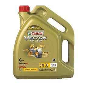 Cинтетично моторно масло 159CAC онлайн магазин