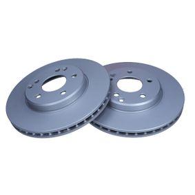 Bremsscheibe MAXGEAR Art.No - 19-0725MAX OEM: A210421241264 für MERCEDES-BENZ kaufen