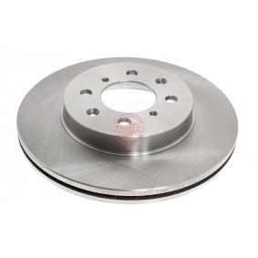 Спирачен диск MASTER-SPORT Art.No - 24012101051-PCS-MS OEM: SDB000990 за HONDA, SKODA, LAND ROVER, ROVER, MG купете