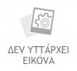 Μάκτρο καθαριστήρα για OPEL ASTRA J | VALEO Προϊόν № 576112