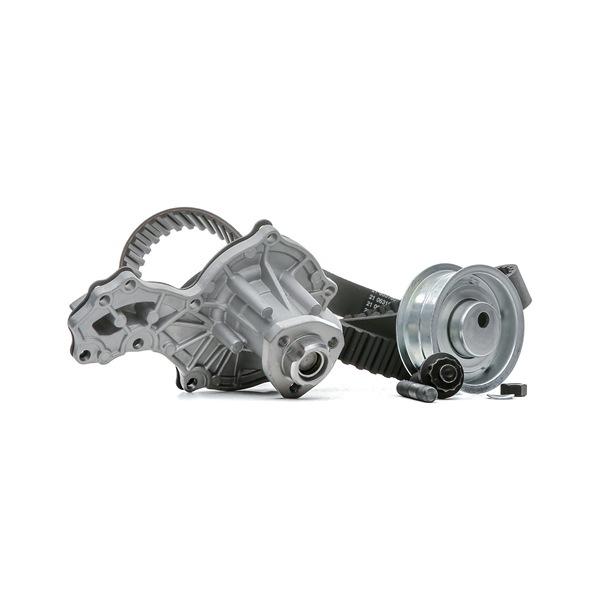 RIDEX Zähnez.: 137, mit Wasserpumpe 3096W0210