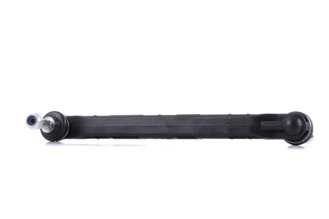 Stabilizer bar link SKF 13664121