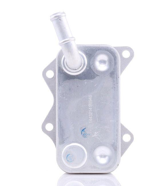 OEM Oil Cooler, engine oil RIDEX 469O0039