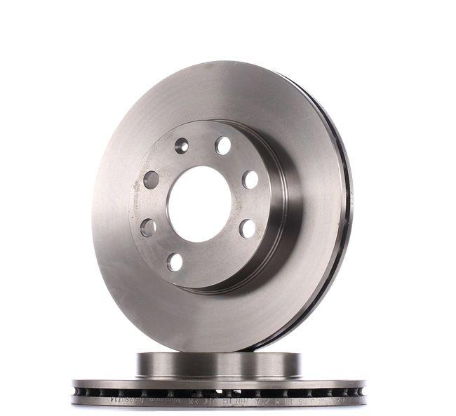 Спирачни дискове BREMBO 1657549 вътрешновентилиран, с винтове