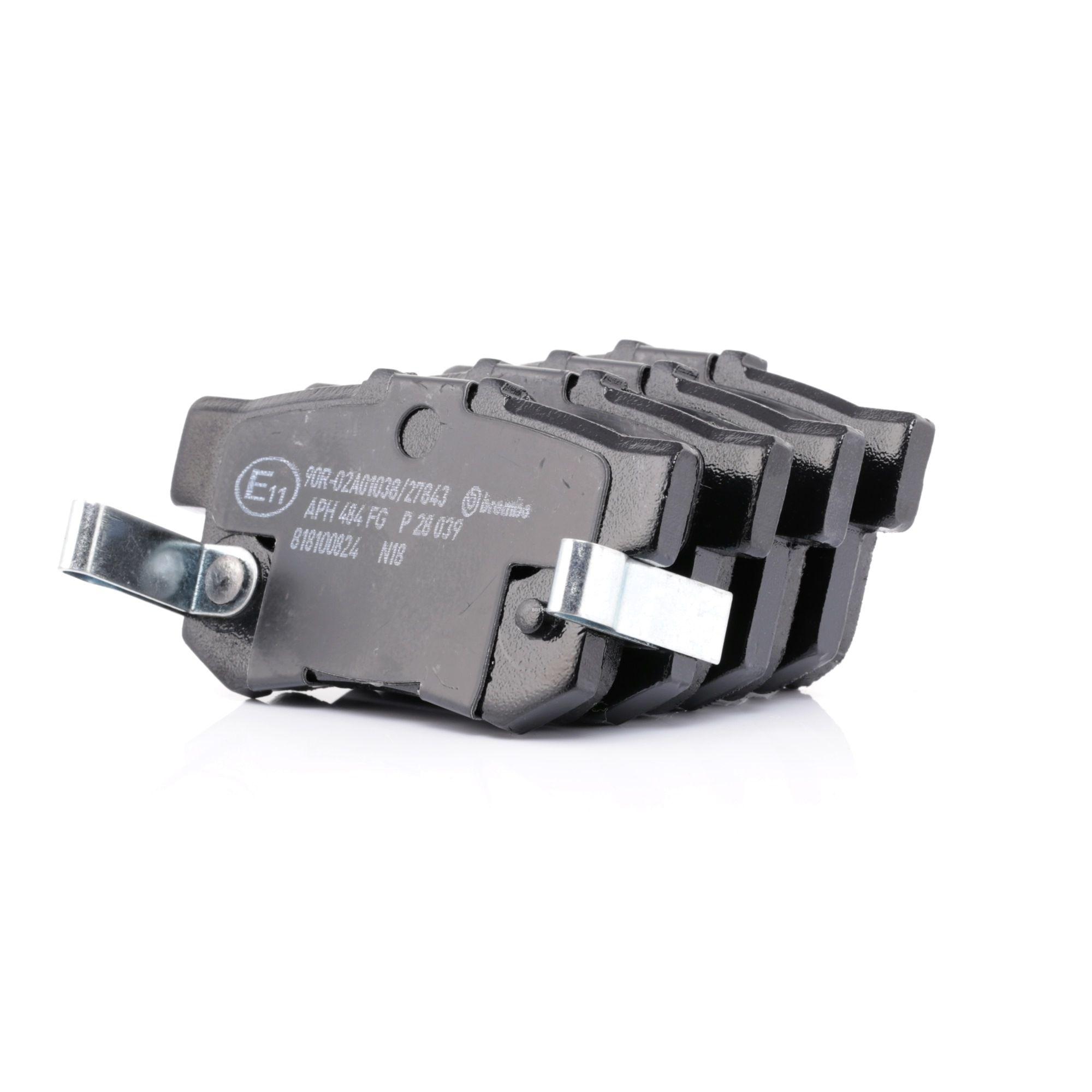 Disk brake pads BREMBO D5377418 rating