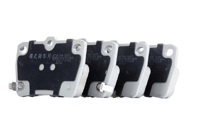 Brake Pad Set, disc brake PP-256AF RAV 4 II (CLA2_, XA2_, ZCA2_, ACA2_) 2.0 D 4WD (CLA20_, CLA21_) MY 2001