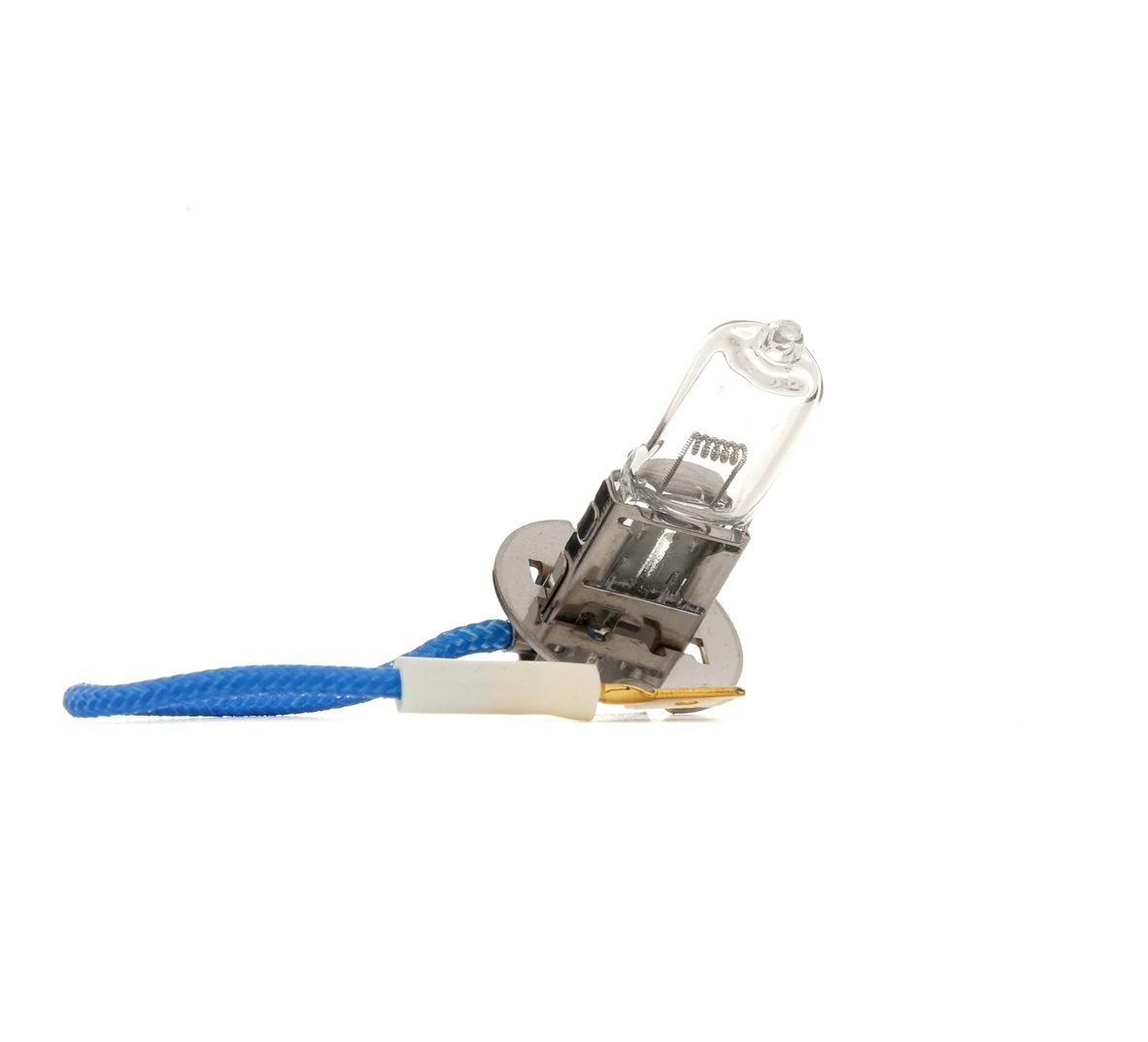 Glühlampe, Fernscheinwerfer NARVA 48700 Bewertung