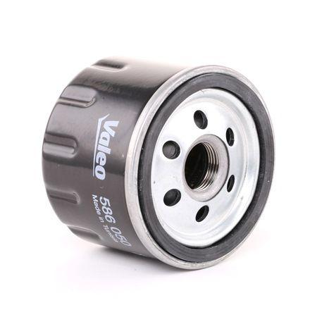 Oil Filter Ø: 75mm, Inner Diameter 2: 69,4mm, Inner Diameter 2: 61,7mm, Height: 58mm with OEM Number 46796687