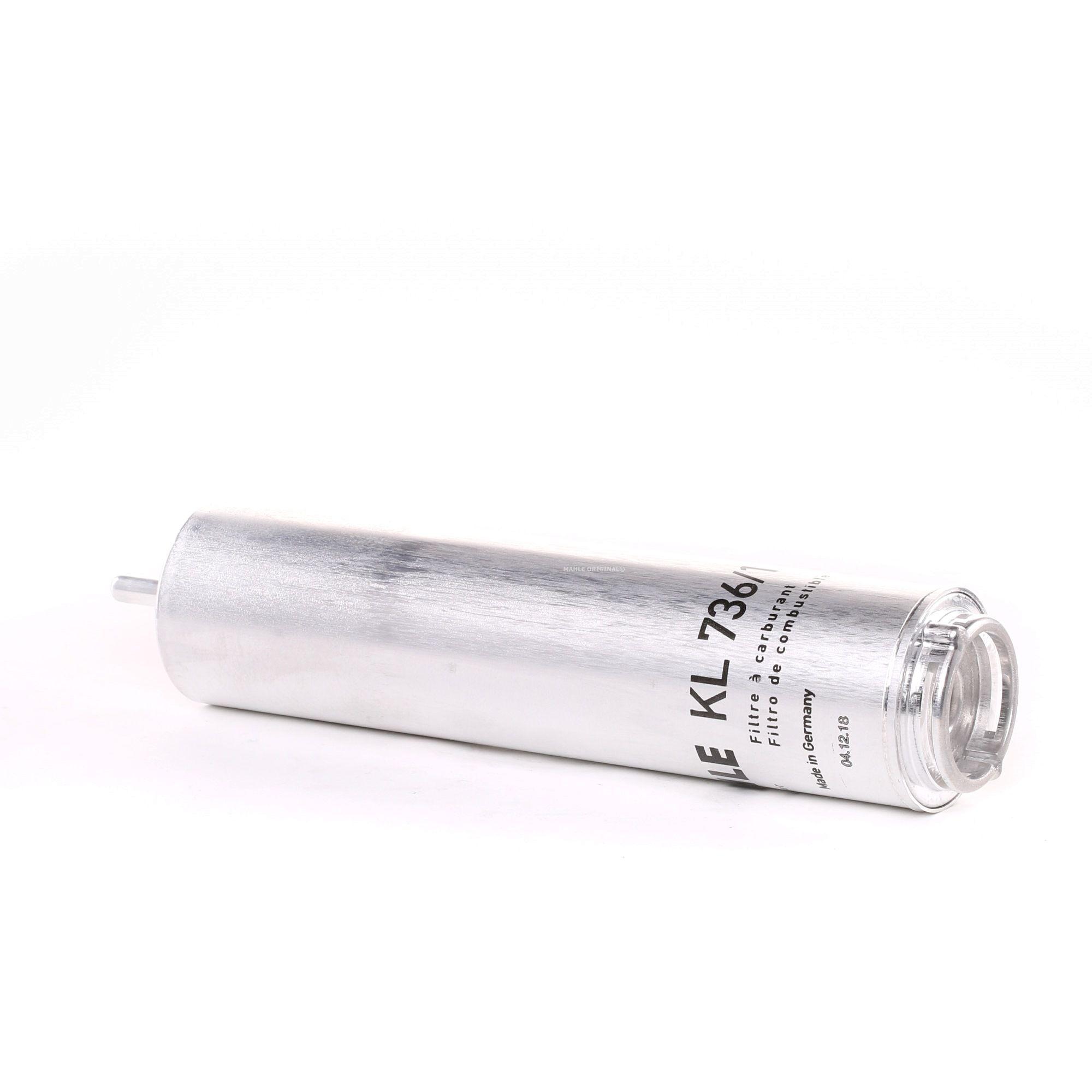 Fuel filter MAHLE ORIGINAL 70584856 rating