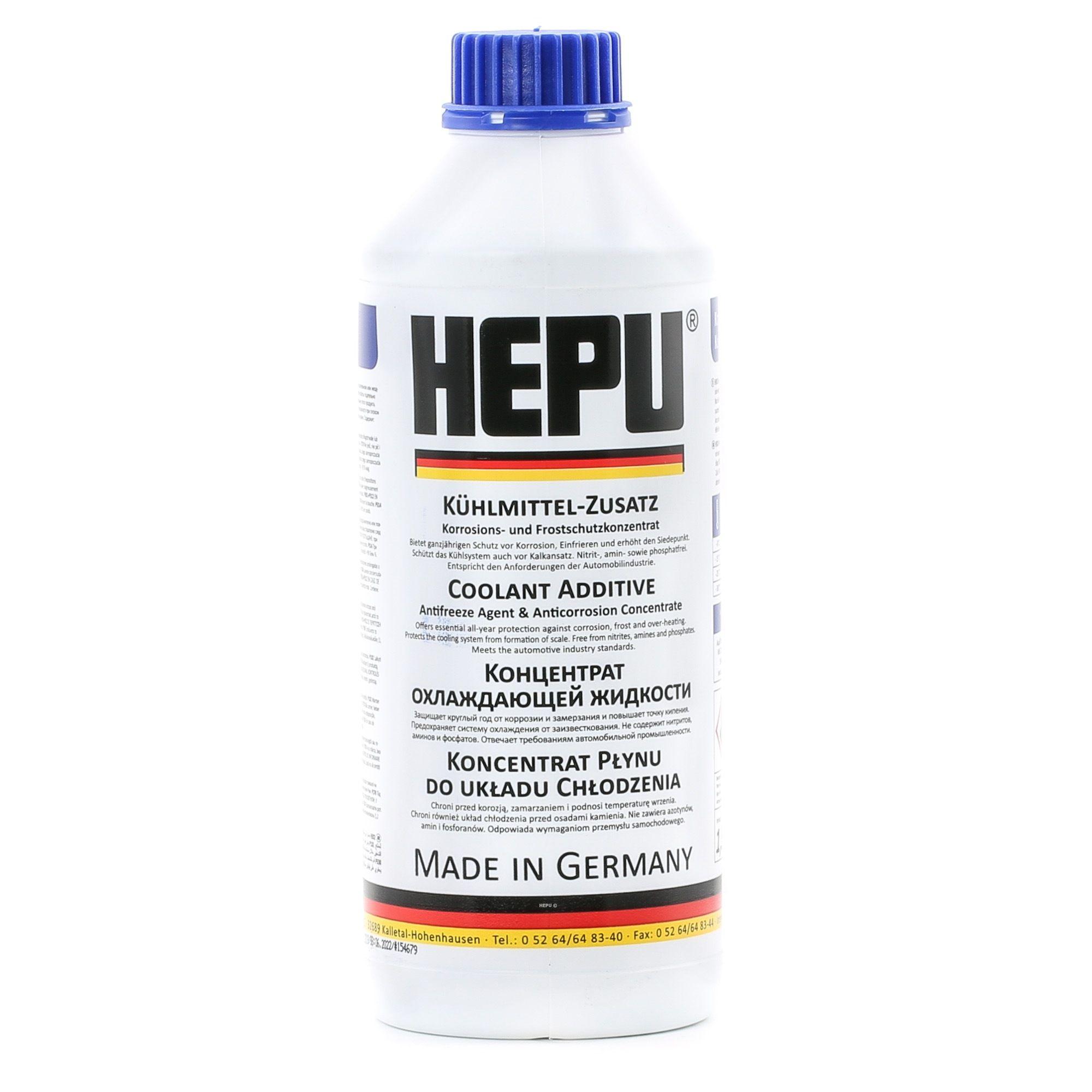 Антифриз HEPU VWTL774C оценка