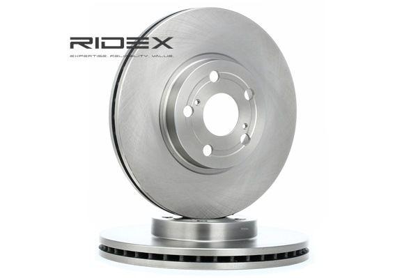 RIDEX 82B0104 Disc brake set