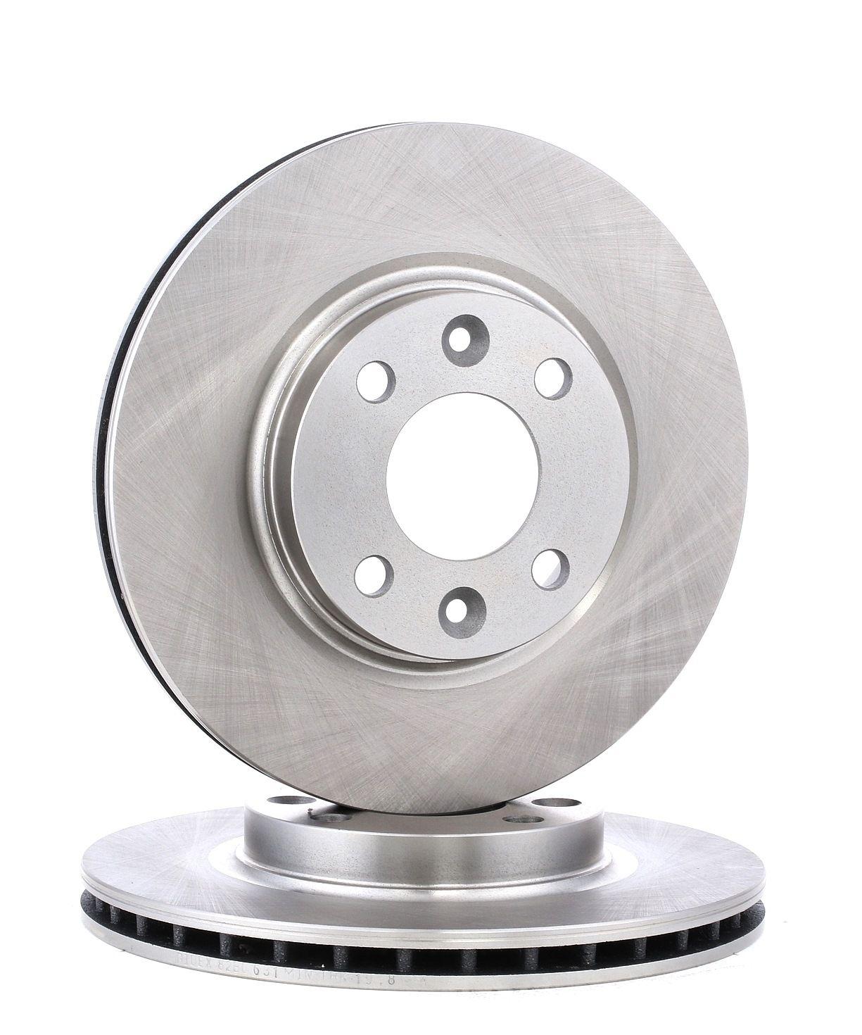 Brake Rotors RIDEX 82B0631 rating