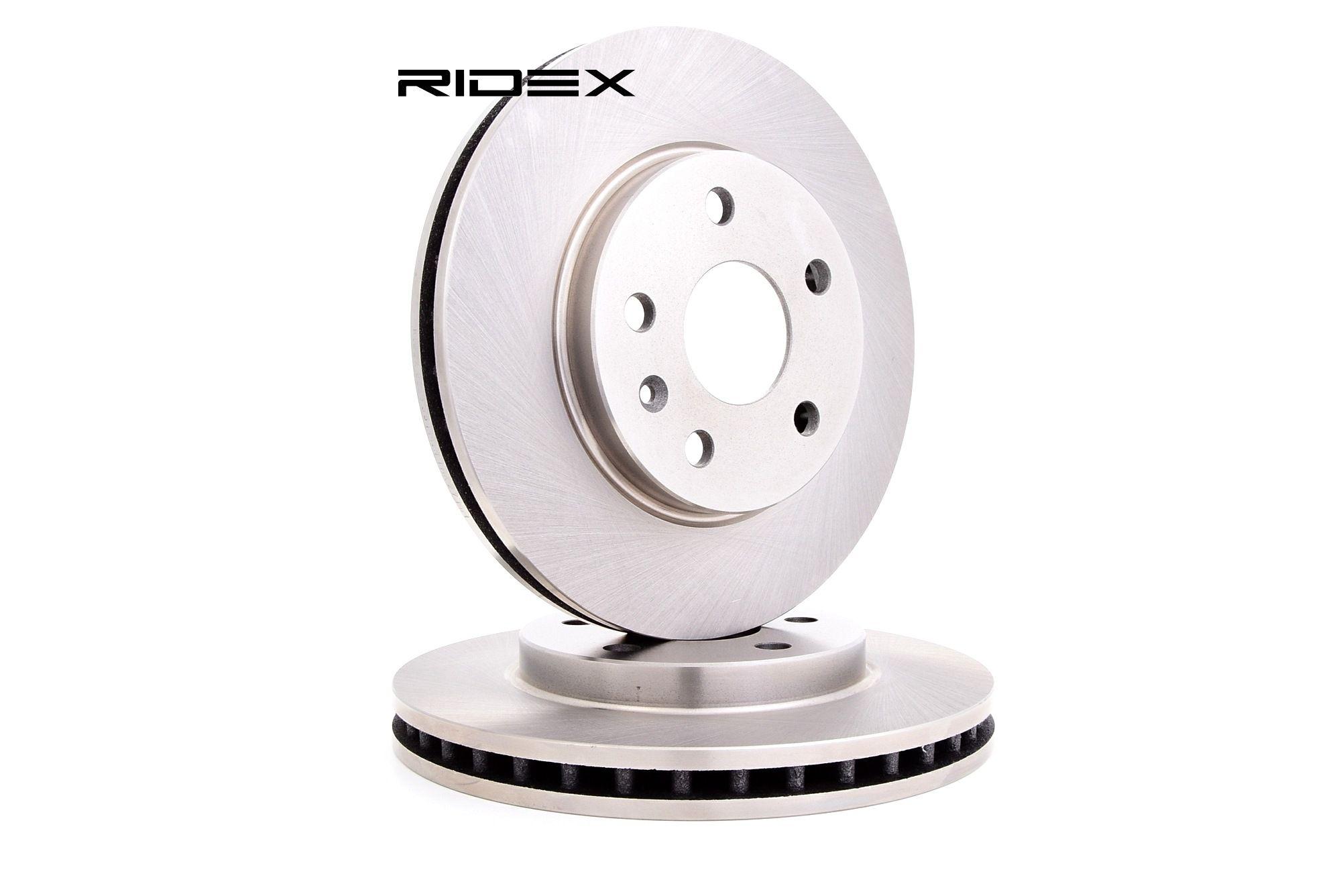 Brake Rotors RIDEX 82B0351 rating