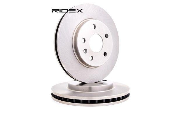 RIDEX 82B0351 Disc brake set