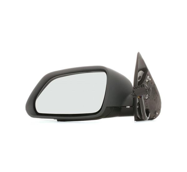 Outside Mirror Article № SKOM-1040292 £ 140,00