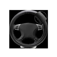 Калъф за волан за автомобили: купи висококачествени артикули на достъпни цени