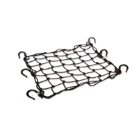 Luggage compartment nets for vehicles: buy high-quality items at affordable prices