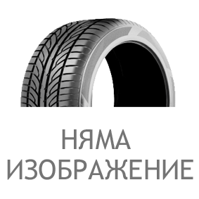 N'Blue HD Plus Nexen BSW гуми