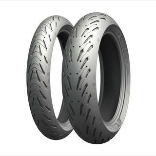 Michelin 190/50 R17 tyres for motorcycles ROAD5 EAN: 3528708111400