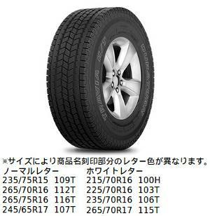 Travia H/T Duraturn EAN:6970364570270 All terrain tyres