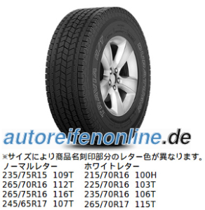 Tyres 265/70 R16 for NISSAN Duraturn Travia H/T DN232